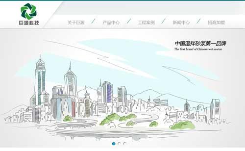 山东巨源实业科技有限公司
