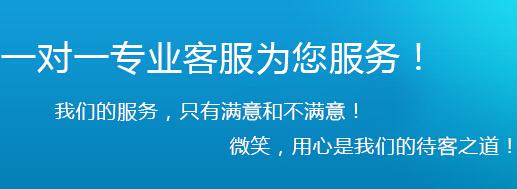 智顺网络专注高品质乐虎国际娱乐app下载建设,助力企业提升乐虎国际娱乐app下载营销价值!