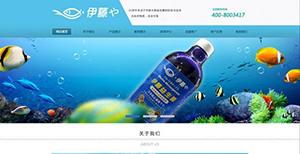 伊藤生物科技有限公司